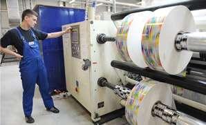 Printing Machine Operator job description, duties, tasks, and responsibilities