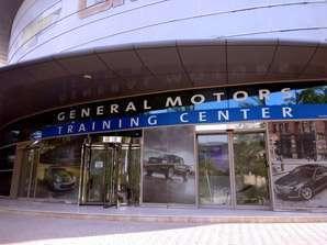 General Motors Training.