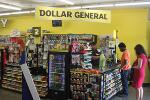 Dollar General key holder job description, duties, tasks, and responsibilities.