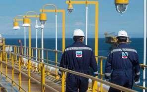 Chevron hiring process.