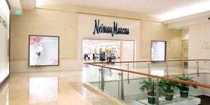 The Neiman Marcus hiring process.
