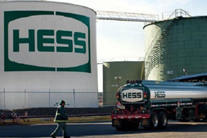 Hess Corporation Hiring Process: Job Application, Interview, and Employment